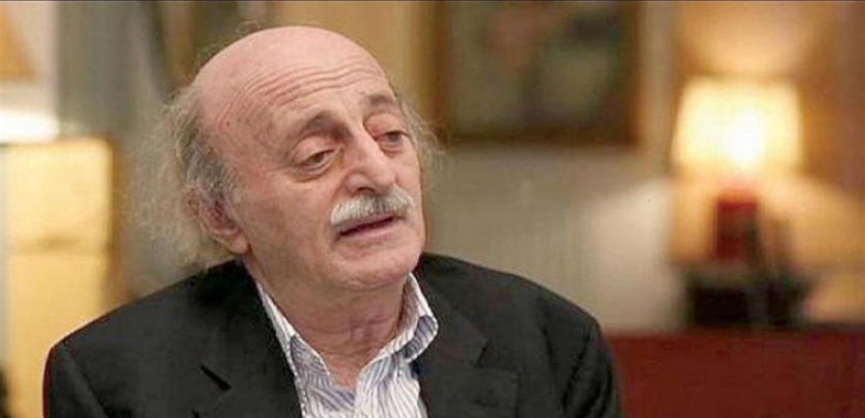 جنبلاط: كويكب الثلث المعطل المرسل من زحل يكره لبنان والانسان
