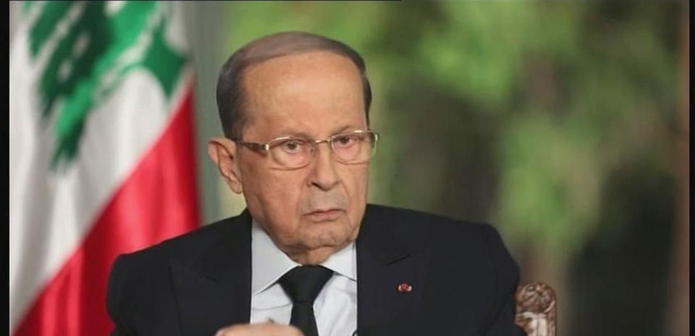 عون يحمّل حزب الله مسؤولية هذا القرار