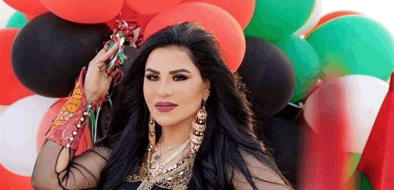 عيد ميلاد أحلام الأسطوري وتجهيزاته الفخمة يثيران ضجة.. وهدية خاصة من زوجها! (فيديو)