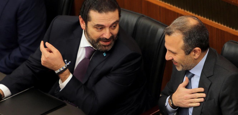 الحريري وباسيل: منازلة في الخيارات الفاشلة