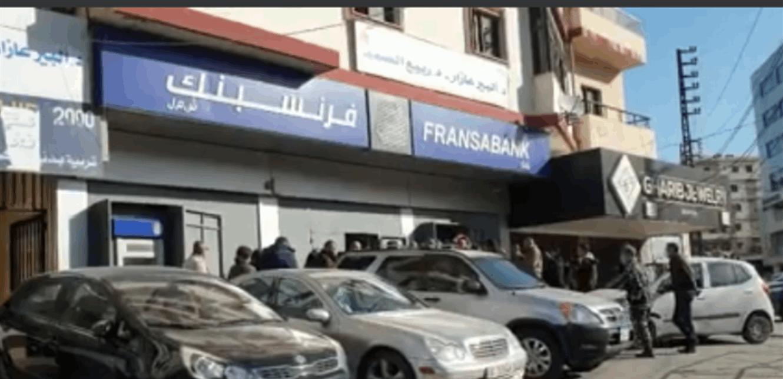 إعتصام لأولياء الطلاب اللبنانيين في الخارج أمام المصارف في حلبا