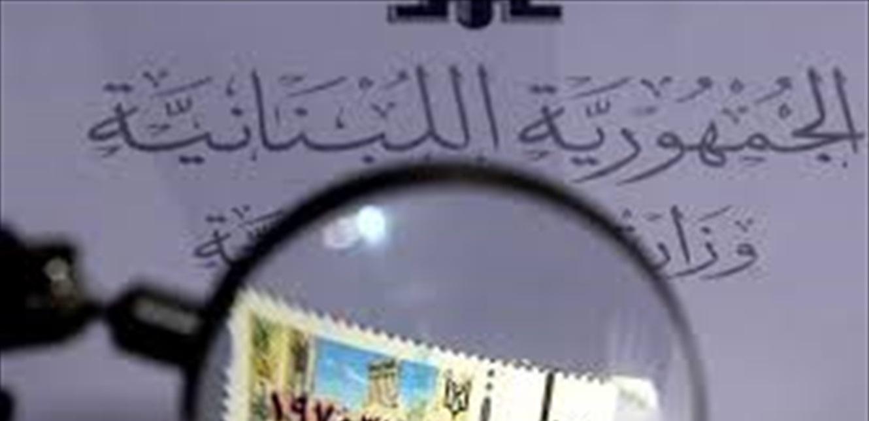 سِيري 'بلا طوابع' وعين الله ترعاكِ..