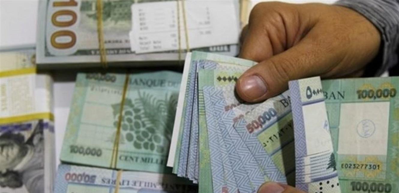 رقم خطير.. إليكم معدل التضخم في لبنان
