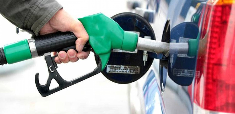 البنزين سيرتفع مجدداً غداً..  والـ 98 اوكتان مفقود