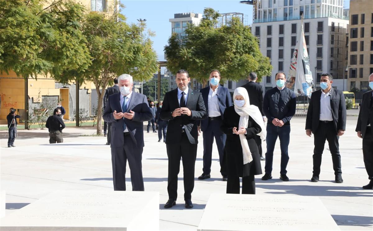 الحريري قرأ الفاتحة عند ضريح الرئيس الشهيد رفيق الحريري (صور)