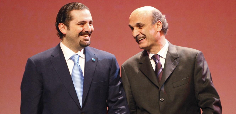 القوات اللبنانية والحريري.. معركة جانبية لن تطول