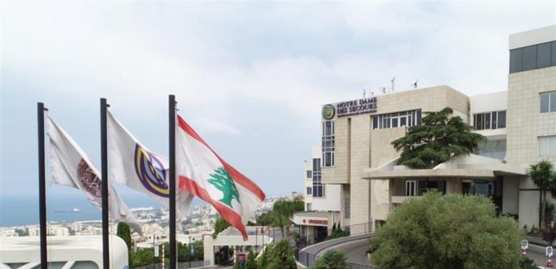 مستشفى سيدة المعونات: انطلاق حملة التلقيح الإثنين