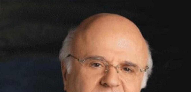 عائلة عبيد شاكرة المعزين: خسارتنا وطنية