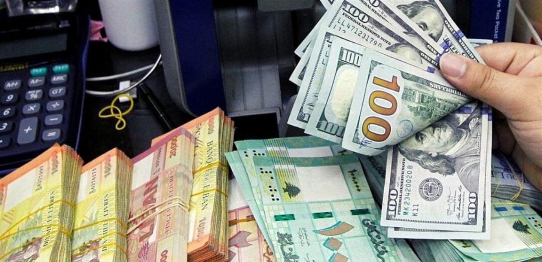 اللبنانيون معزولون عن التواصل المالي الخارجي!