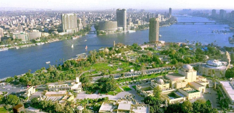 الوجهة مصر