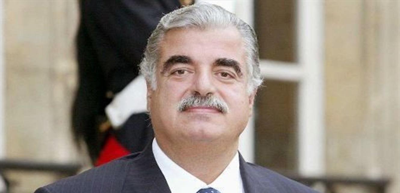 في الذكرى 16 لاستشهاده.. سياسيون يستذكرون الرئيس رفيق الحريري