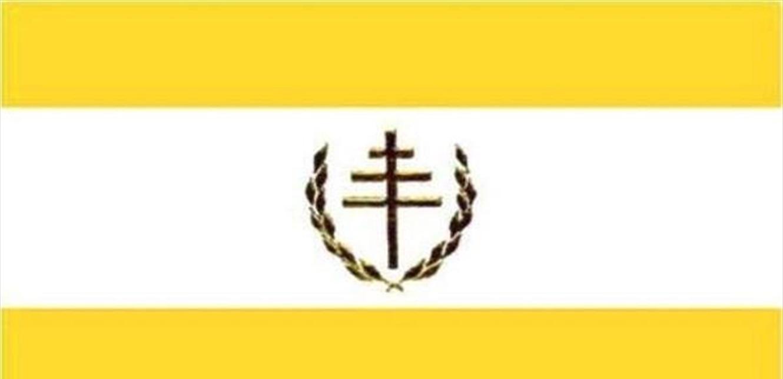 المجلس العام الماروني يعلن تأييده المطلق لمواقف البطريرك