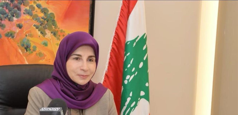 عز الدين : اطلاق جلسات استماع وتشاور حول اوضاع النساء
