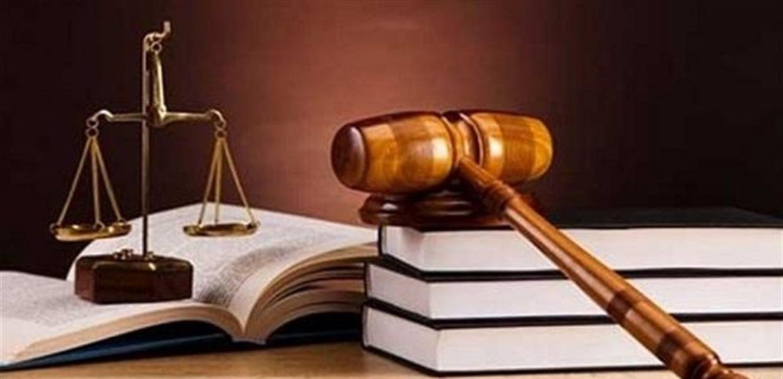 قاض يستبق اقتراح تسميته بالرفض