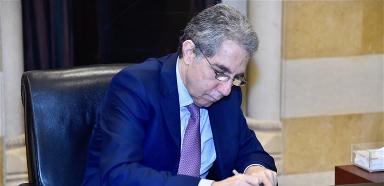 وزير المالية وقع تعميما عن آلية استقبال الطلبات بدائرة صرف معاشات التقاعد