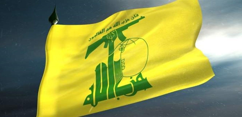 حزب الله في ذكرى القادة الشهداء: لن نستكين حتى تحرير كل التراب والمقدسات