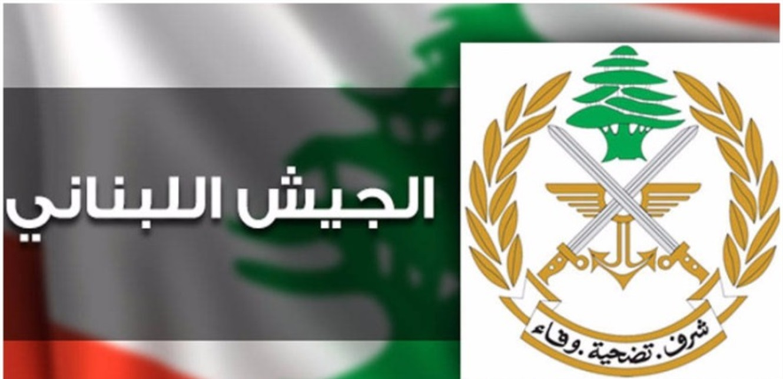 الجيش: طيران العدو الاسرائيلي خرق الأجواء اللبنانية