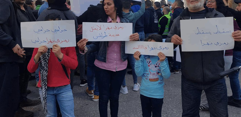 تحرك احتجاجي امام سرايا طرابلس للمطالبة برحيل نهرا