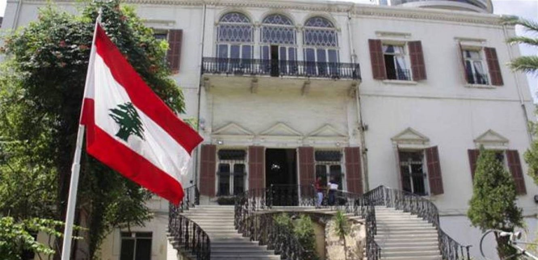 وزارة الخارجية تدين زعزعة استقرار العراق