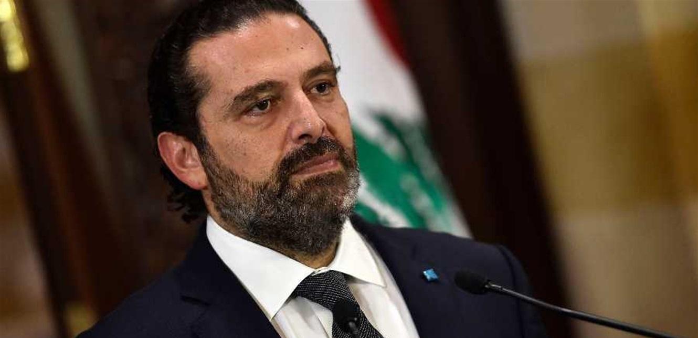 الحريري عاد الى بيروت