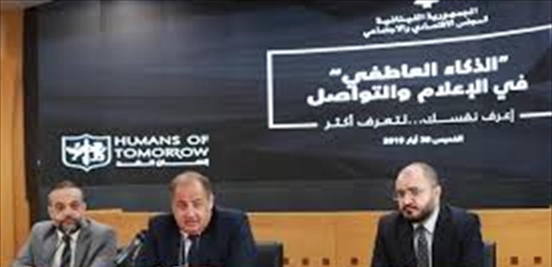 المجلس الاقتصادي والاجتماعي يطلق مشاورات عامة لبناء توافقات حول السياسات الاجتماعية
