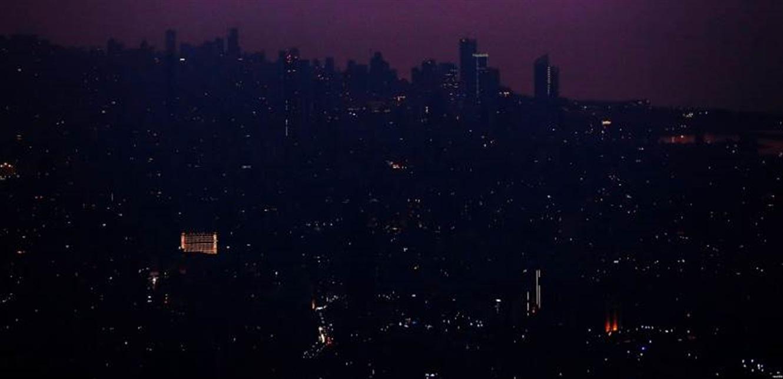 الوقت بدأ ينفذ…لبنان مهدد بالغرق في الظلام