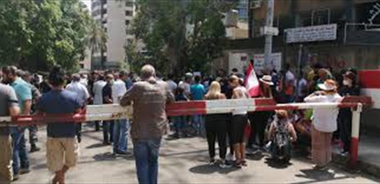 اعتصام أمام قصر العدل طالب باطلاق موقوفين وعدم تسييس القضاء