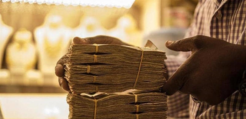 الجنيه السوداني يتراجع أمام الدولار
