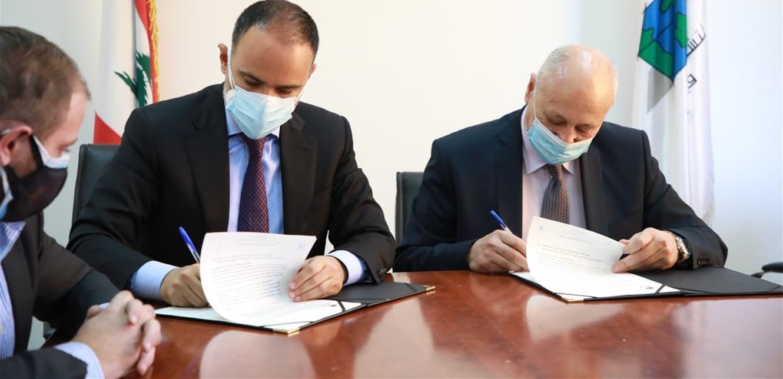 توقيع مذكرة تعاون بين 'ايدال' و'ثمار'