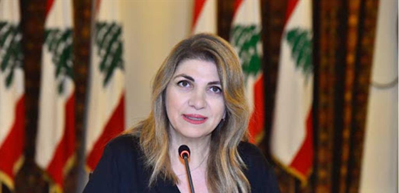 نجم: 'لما شيخ يعتذر وأبرشية تنفي بيفقد لبنان دورو بهالشرق'