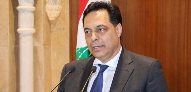 دياب عرض مسألة الحكومة مع نائب رئيس مجلس الوزراء القطري