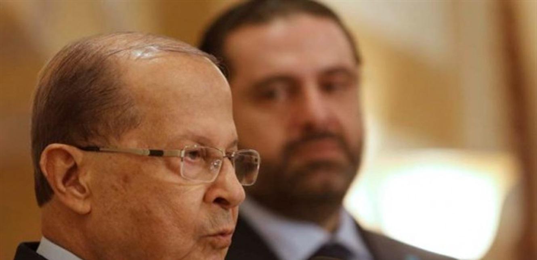 عون يدفع باتجاه أزمة حكم.. وموسكو تدعم المبادرة الفرنسية