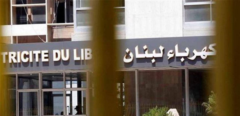 انقطاع التيار الكهربائي عن كل لبنان… كهرباء لبنان توضح