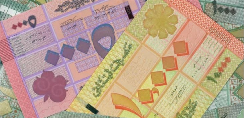 تعرّضت للتوقيف بسبب… 12 ألف ليرة لبنانية!