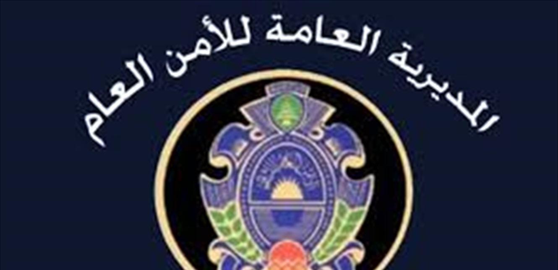 للبنانيين العالقين في سوريا والراغبين بالعودة الى لبنان.. إعلان هام من الأمن العام