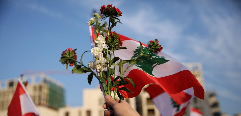 لبنان في يوم الحب…'بِكَام الورد يا معلم'؟