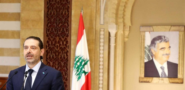 الحريري ردّ دفعة واحدة على كلّ حملات الافتراء والكذب