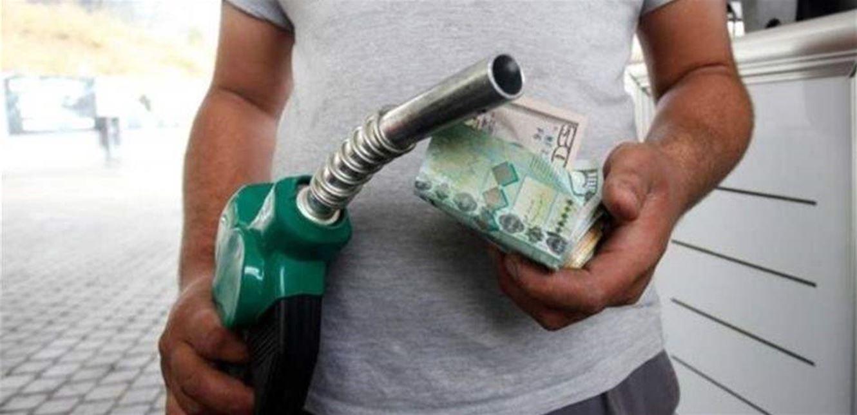 البنزين 'طلوع طلوع' لهذا السبب