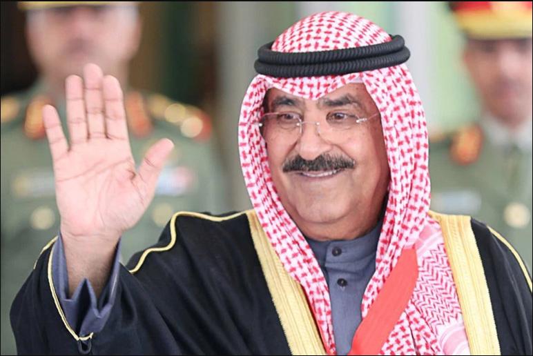 مرسوم بتشكيل مجلس الأمن الوطني برئاسة ولي العهد