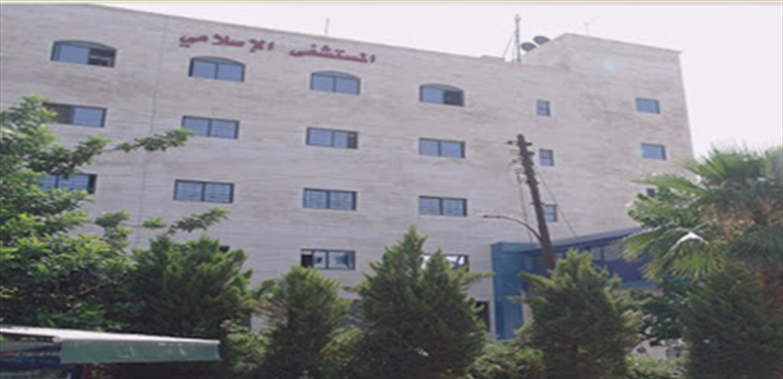 إعادة افتتاح طوارىء المستشفى الإسلامي في طرابلس