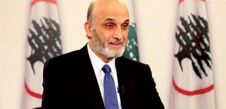 جعجع: أنا مرشح طبيعي لرئاسة الجمهورية ولا ظروف لحرب أهلية في لبنان