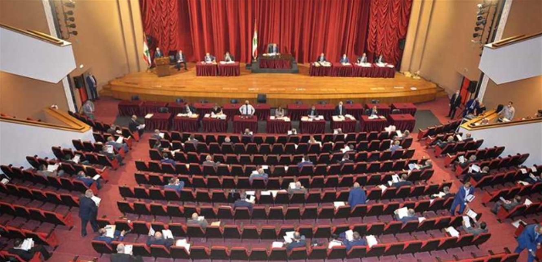 'سنغرق كالتايتانيك'.. 200 مليون دولار سلفة لـ'كهرباء لبنان' ومجلس النواب يقر قانون استعادة الأموال المنهوبة