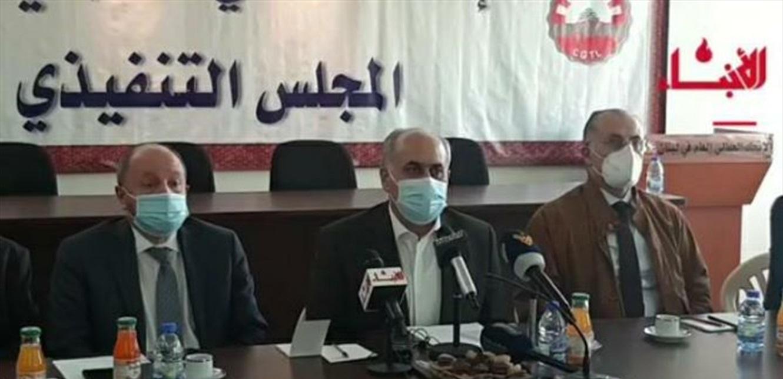 ابو الحسن: حذار رفع الدعم قبل اقرار البطاقة التمويلية