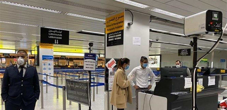 وزارة الصحة: 31 حالة ايجابية على متن رحلات وصلت الى بيروت في 27 الحالي