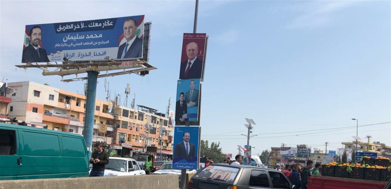 مخزومي لـ'الأنباء': التغيير قادم لا محالة والمجتمع الدولي حريص على استقرار لبنان