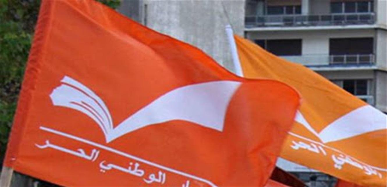 'الوطني الحر': نحمّل الحريري مسؤولية تعميق الأزمة بامتناعه عمدًا عن القيام بأي جهد لتشكيل الحكومة
