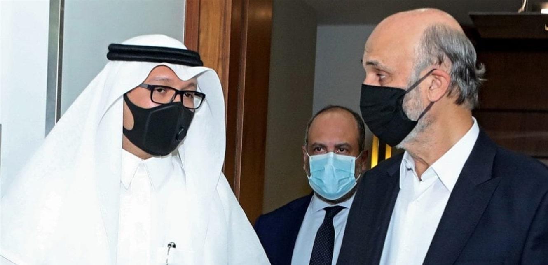 السفير السعودي الى مائدة جعجع