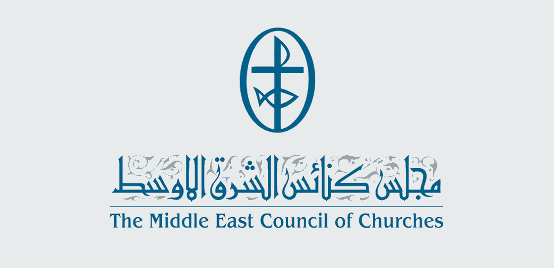مجلس كنائس الشرق الأوسط: زيارة البابا للعراق دعوة الى الصمود في وجه الظلامية والعنف