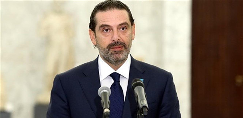 أوساط بعبدا تهاجم الحريري: 'لا يريد تشكيل الحكومة'
