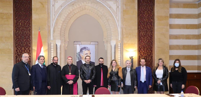 الحريري استقبل وفد ايدال واللجنة الأسقفية للحوار المسيحي الإسلامي